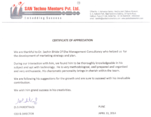 Testimonial-from-San-Techno-Mentors